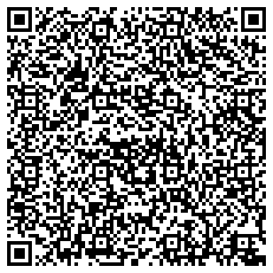QR-код с контактной информацией организации АВТОСБОРОЧНОЕ ПРОИЗВОДСТВО, ОДЕССКИЙ АВТОСБОРОЧНЫЙ ЗАВОД, ООО