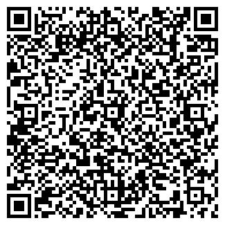 QR-код с контактной информацией организации КОХАН, ФИРМА