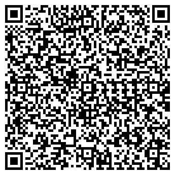 QR-код с контактной информацией организации МАРКОНИ ЛТД, ООО