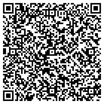 QR-код с контактной информацией организации ГАРАНТ, МАЛОЕ ЧП