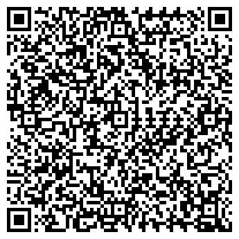 QR-код с контактной информацией организации ВОРОНИНА О.В., ЧП