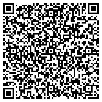 QR-код с контактной информацией организации ЮНЛ, ООО
