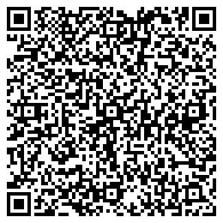 QR-код с контактной информацией организации КОНСЕНСУС, ООО