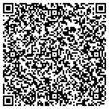 QR-код с контактной информацией организации КОШКИН ДОМ, САЛОН ИНТЕРЬЕРНОГО ДИЗАЙНА