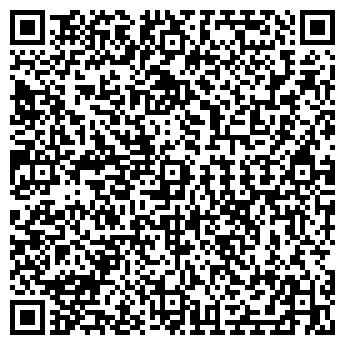 QR-код с контактной информацией организации МЕРКУРИД, ТМ
