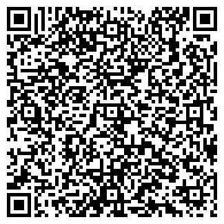 QR-код с контактной информацией организации КВАДРО, МЧП
