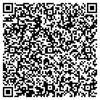 QR-код с контактной информацией организации РЕОМ, ПО, ООО