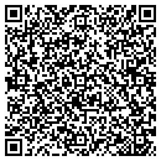 QR-код с контактной информацией организации ЛИМА, ООО