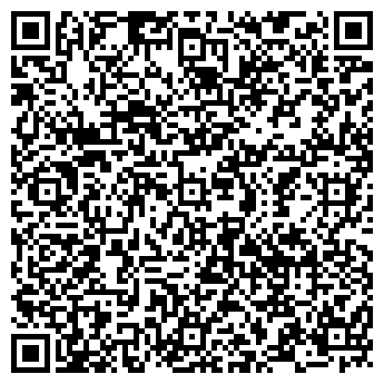 QR-код с контактной информацией организации ОДЕССАКОНДИТЕР, ЗАО