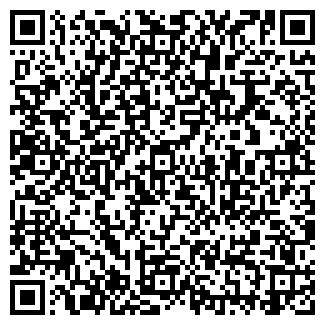 QR-код с контактной информацией организации ФОРМ С, ООО