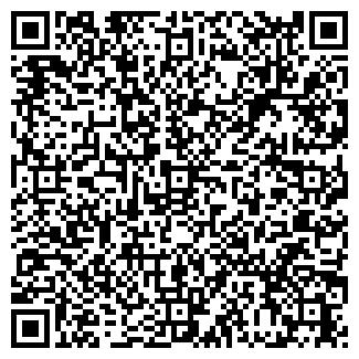 QR-код с контактной информацией организации ТРИГОН, ЗАО