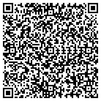 QR-код с контактной информацией организации ТЕПЛОСЕРВИС, ЗАО