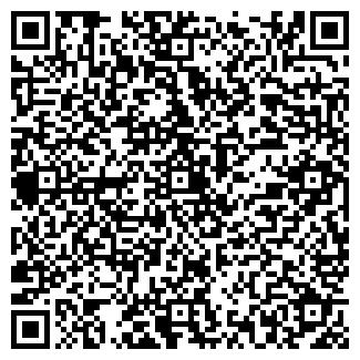 QR-код с контактной информацией организации СОНАНТ, ЧП