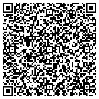 QR-код с контактной информацией организации КРИСТАЛЛ, ТОРГОВЫЙ ДОМ, ООО