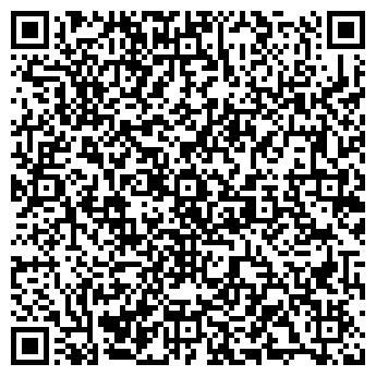 QR-код с контактной информацией организации ФОРТУНА, СИГАРНЫЙ ДОМ