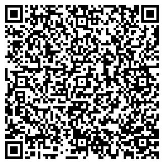 QR-код с контактной информацией организации АКВАИНТЕКС, ООО