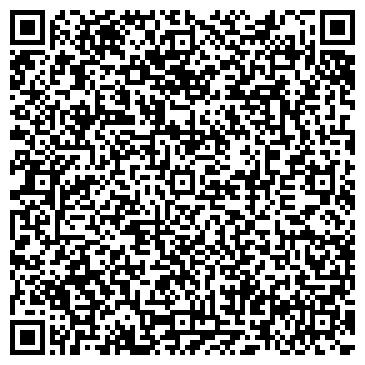 QR-код с контактной информацией организации ОВИДИОПОЛЬСКАЯ ТИПОГРАФИЯ, ООО