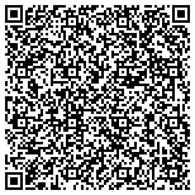 QR-код с контактной информацией организации ТОЙОТА ЦЕНТР ОДЕССА, СЕРВИСНАЯ СТАНЦИЯ, ООО