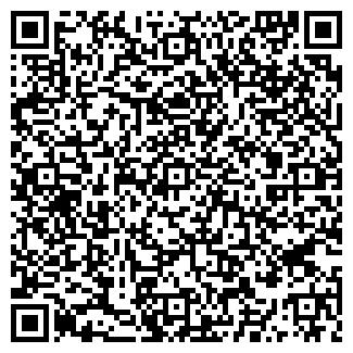 QR-код с контактной информацией организации ВАРТАНЯН Л.А.