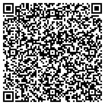 QR-код с контактной информацией организации БРИЛЛИАНТ