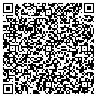 QR-код с контактной информацией организации СЛАВЯНСКИЙ