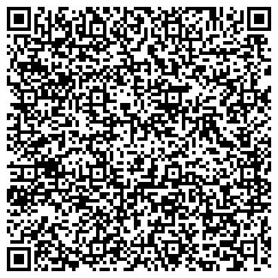 QR-код с контактной информацией организации ЗОЛОТОЙ КЛЮЧИК, ЦЕНТР РАЗВИТИЯ РЕБЁНКА - ДЕТСКИЙ САД № 23