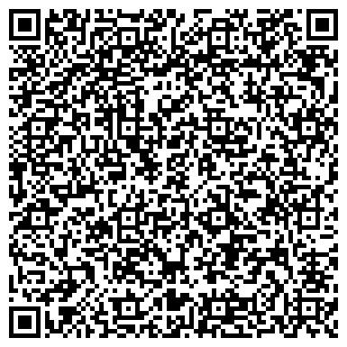 QR-код с контактной информацией организации ЗОЛОТОЙ ПЕТУШОК, ЦЕНТР РАЗВИТИЯ РЕБЁНКА - ДЕТСКИЙ САД № 45