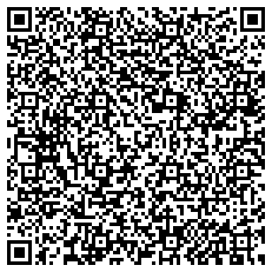 QR-код с контактной информацией организации ИСКОРКА, ЦЕНТР РАЗВИТИЯ РЕБЁНКА - ДЕТСКИЙ САД № 44