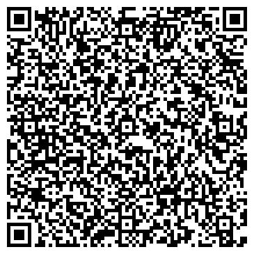 QR-код с контактной информацией организации ИМ.Т.Г.ШЕВЧЕНКО, СЕЛЬСКОХОЗЯЙСТВЕННОЕ ЗАО