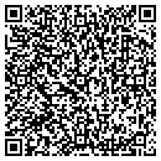 QR-код с контактной информацией организации ХЭДЛАЙНЕР