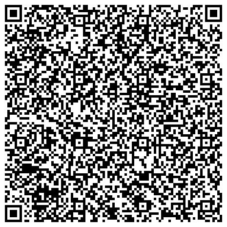 QR-код с контактной информацией организации ПАВЛОВО-ПОСАДСКИЙ РАЙОННЫЙ ОТДЕЛ СУДЕБНЫХ ПРИСТАВОВ