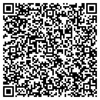 QR-код с контактной информацией организации АРХ-ФАВОРИТ