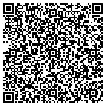 QR-код с контактной информацией организации АДМ, ПКП, МАЛОЕ ЧП