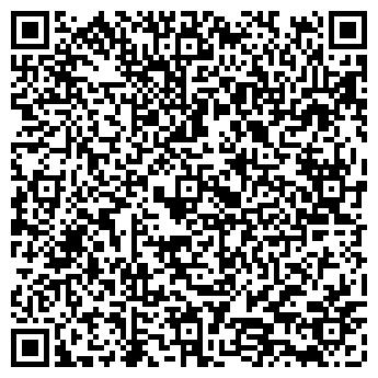 QR-код с контактной информацией организации МЕРКУРИ ПЛЮС, ЧП