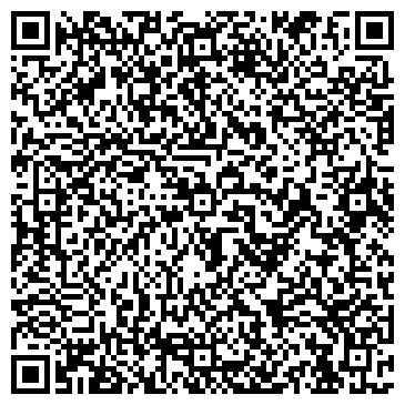 QR-код с контактной информацией организации М-СЕРВИС, ПРОИЗВОДСТВЕННО-КОММЕРЧЕСКОЕ ЧП