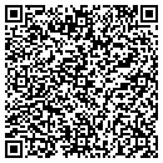 QR-код с контактной информацией организации ОРТЭН, ООО