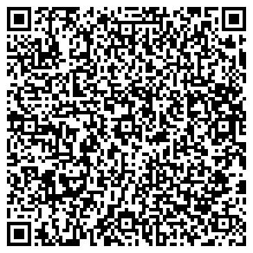 QR-код с контактной информацией организации ДЕВИС, СЕРВИСНЫЙ ЦЕНТР, ЧП