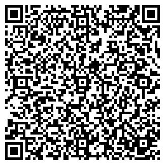QR-код с контактной информацией организации НЕРТ, ООО