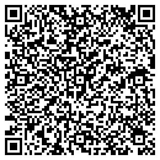 QR-код с контактной информацией организации ОБЛПЛЕМПРЕДПРИЯТИЕ