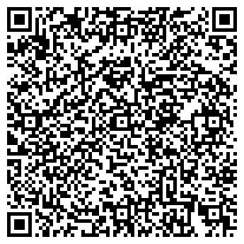 QR-код с контактной информацией организации СОЗВЕЗДИЕ ТУРИЗМА