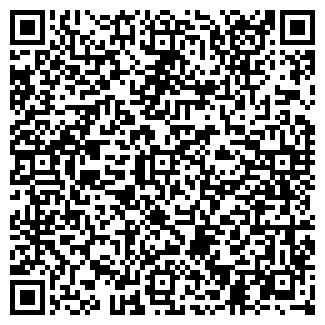 QR-код с контактной информацией организации ПАПА КАРЛО