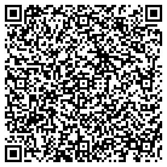 QR-код с контактной информацией организации АРИАЛ-ЦЕНТР, ЧП