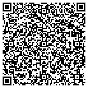 QR-код с контактной информацией организации ТОРГИНФОРМСЕРВИС, ЗАО