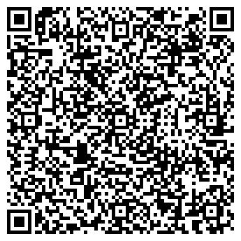 """QR-код с контактной информацией организации ООО """"Промстрой-Дизайн"""""""