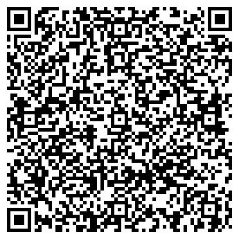 QR-код с контактной информацией организации ЛАЗУРИТ ФАБРИКА