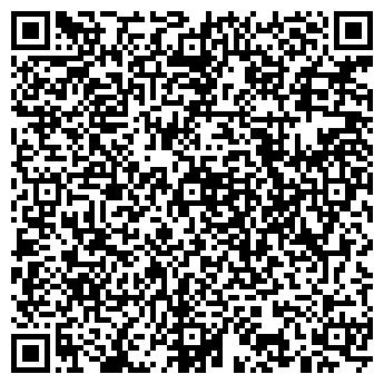 QR-код с контактной информацией организации АНТАРИ