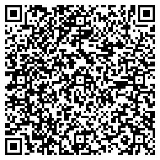 QR-код с контактной информацией организации БЕТТА ПЛАСТ