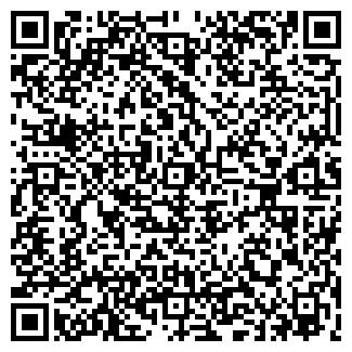 QR-код с контактной информацией организации КУХНИ ТРИО