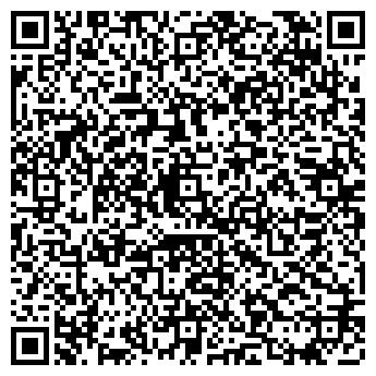 QR-код с контактной информацией организации ЛАН-ЭКСПОРТ, ООО