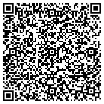 QR-код с контактной информацией организации МЕДИС, ФИРМА, ООО